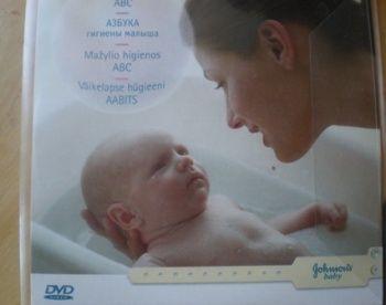 DVD imiku hooldamisest 60 min