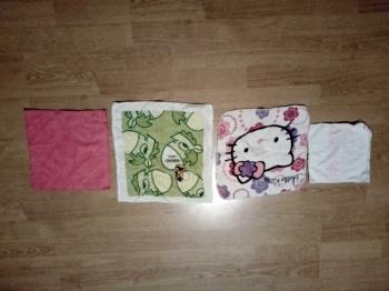 Väikesed käterätid