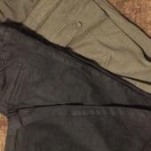 Rasedate püksid