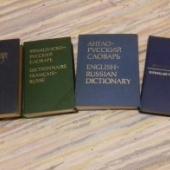 Suured sõnaraamatud