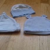 Beebipoisis suvised mütsid 0 - 6 kuud