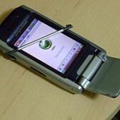 Sony Ericsson P 900