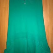 Terranova kleit S