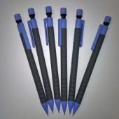 UUED Harilikud pliiatsid