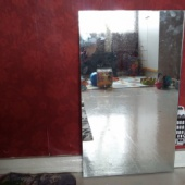 Väiksed peeglid
