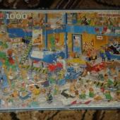 Puzzle 1000 tk