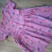 Kodusem kleit