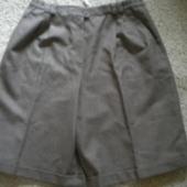 lühikesed püksid
