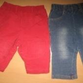 2 paari pükse