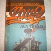 Gustav Ernesaks