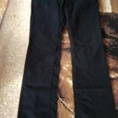 Esprit püksid