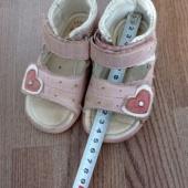 Laste sandaalid 22