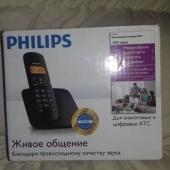 Philips lauatelefon
