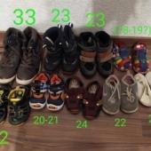 Laste jalanõud 18-24&33