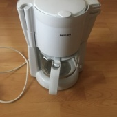 Kohvimasin Philips