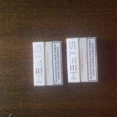 Sigaretid 2 pk