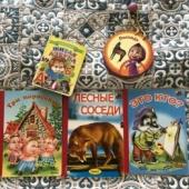 Venekeelsed lasteraamatud