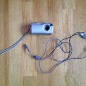 Katkine kaamera Sony