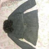 Lühike riidest jope/jakk.