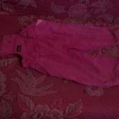Püksid 86-92