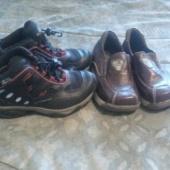 saapad ja kingad