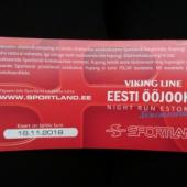 Sportland -20%