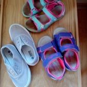 Sandaalid ja tennised nr 29