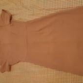 Kleit uk14