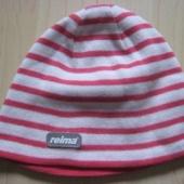 Puuvillane Reima müts