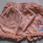 Suvised püksid 68-74 cm
