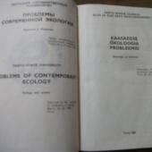 Ökoloogia ja ühiskond, 1988 a