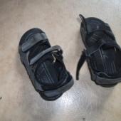 laste sandaalid  26