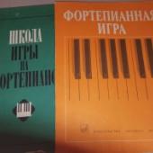 Klaverimängu õpikud
