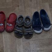 Jalatsid 23-24