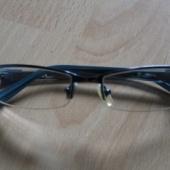 prillid -1 ja -1,75