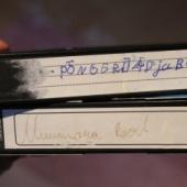 2 ise lindistatud filmikassetti