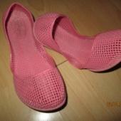 kummist kingad nr 35