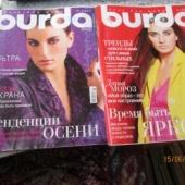 venekeelsed
