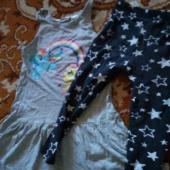 kleit  110