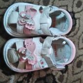 Ilusad kingad suurus 20