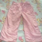 roosad püksid