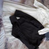 Kleit ja jakk