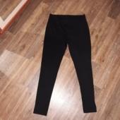 Püksid  Amisu XL