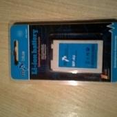 Nokia aku MP-4U uus