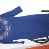 Uus kleit