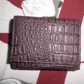 rahakott2