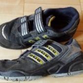 Adidas tossud 28 suurus