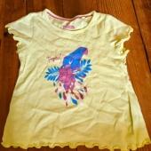 Papagoiga pluus 98-104