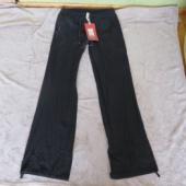Number 36 uued sildiga püksid firmalt Vero Moda