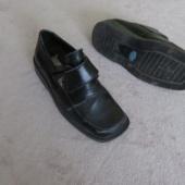 Poiste pidulikud kingad 34